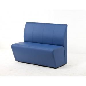 Беллис: диван двухместный