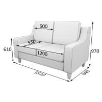 Ричмонд: диван двухместный