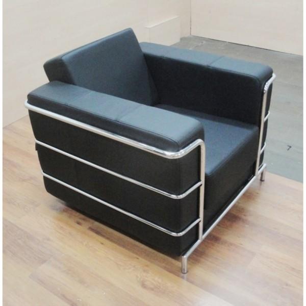 Кватро: Кресло