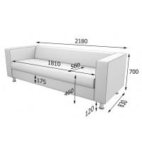 Алекто: диван четырехместный