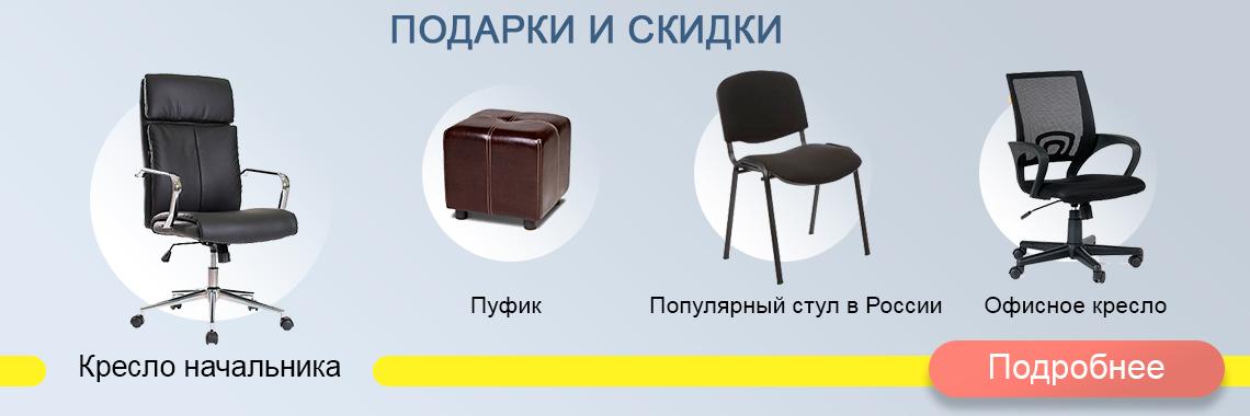 Купить диваны в офис