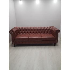 Честерфилд Лайт 2000: диван трехместный