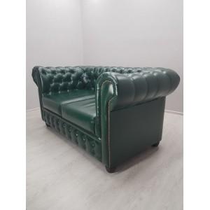 Честерфилд Лайт 160: диван двухместный