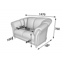 Нео: диван двухместный