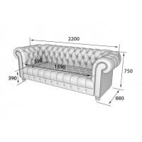 Честер: диван трехместный